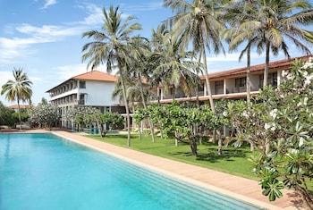 Last minute-tilbud i Negombo