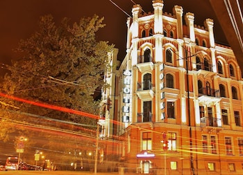 Picture of Monika Centrum Hotels in Riga