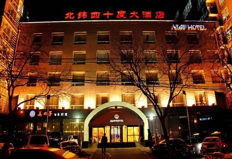 北京北緯四十度大酒店, 北京, 外觀