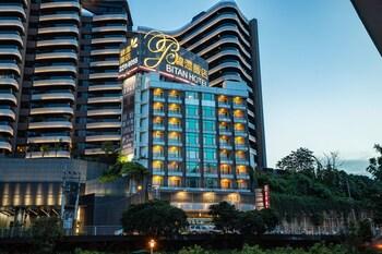 תמונה של Bitan Hotel בטאיפיי סיטי החדשה