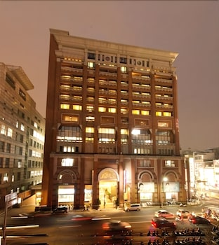 Picture of Forte Hotel Hsinchu in Hsinchu