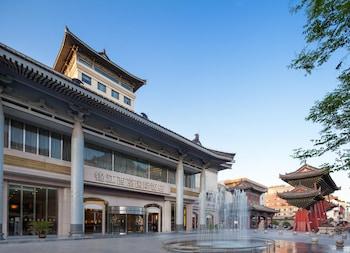 Picture of Jinjiang West Capital International Hotel in Xi'an