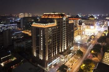 北京、リー ガーデン サービス アパートメント 北京 (北京丽苑公寓)の写真