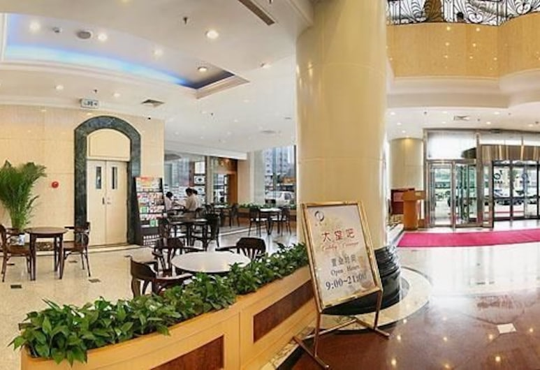 Qinglan Hotel, Peking, Lobby