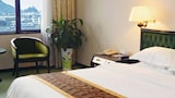 Book this In-room accessibility Hotel in Guilin