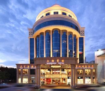 Foto van Shenzhen Shanghai Hotel in Shenzhen