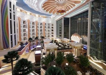 Picture of Central Hotel NanJing in Nanjing