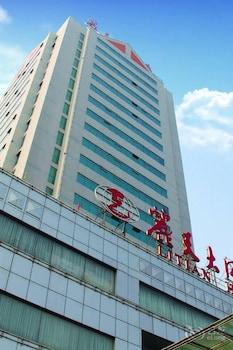 Naktsmītnes Shangdong Litian Hotel attēls vietā Jinan