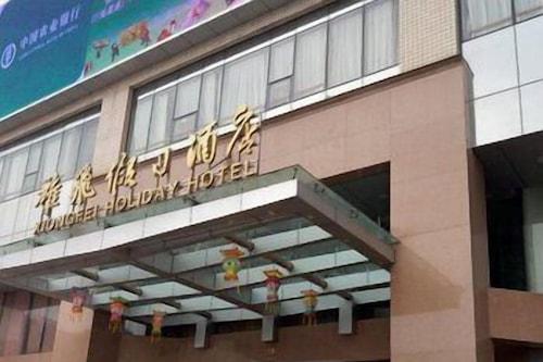 Xiongfei