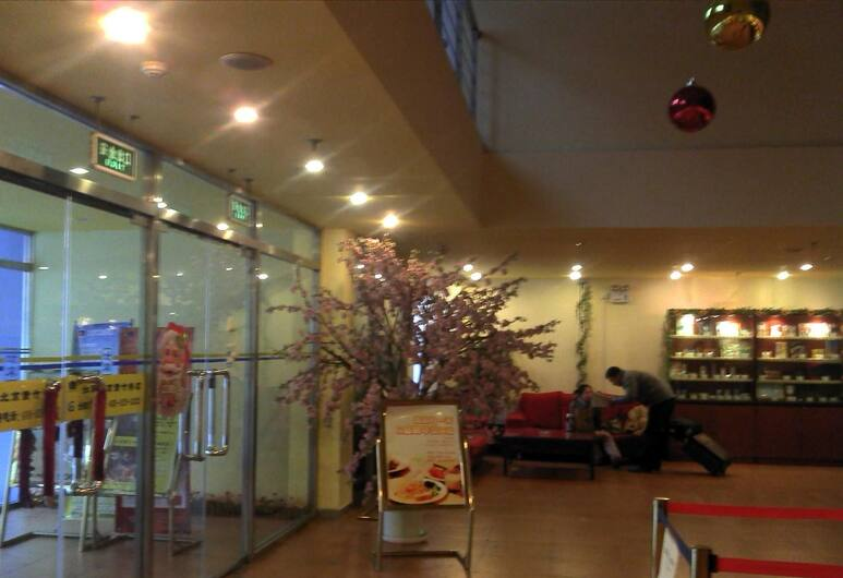 Home Inn, Peking, Lobby