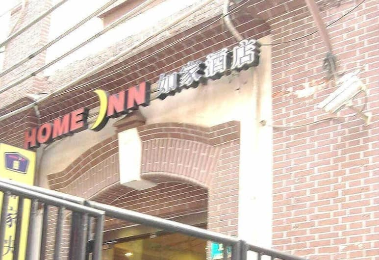 如家快捷酒店 (蘭州東部市場店), 上海, 外觀