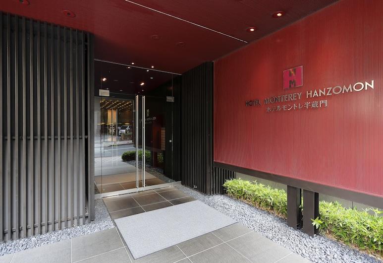 半藏門蒙特利飯店, 東京, 飯店正面