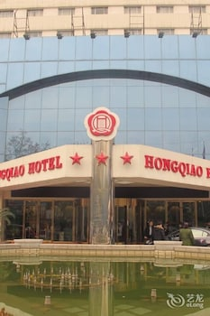 Picture of Hongqiao Hotel - Nanjing in Nanjing