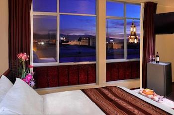 ภาพ Crismar Experience By Xima Hotels ใน อาเรคิปา