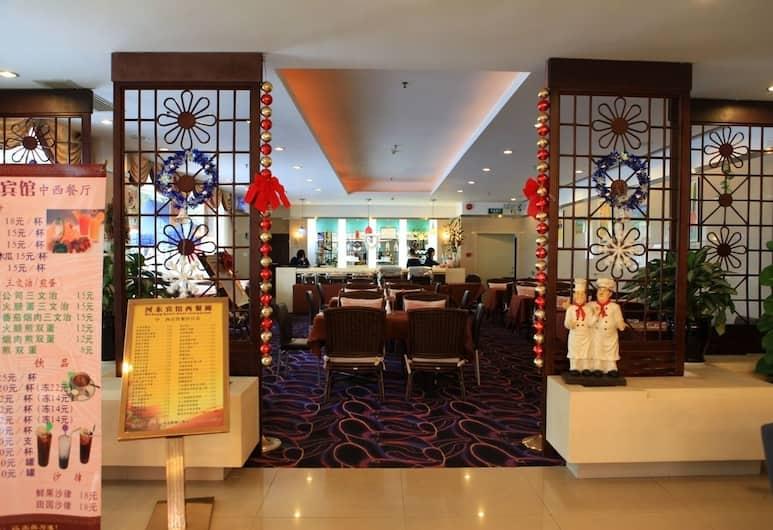 深圳河東賓館, 深圳市, 餐廳