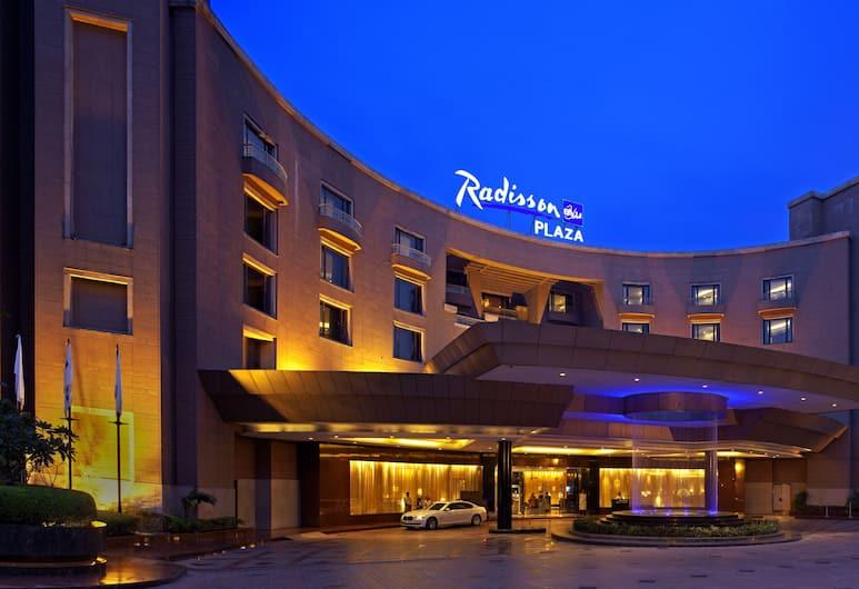 Radisson Blu Plaza Delhi Airport, New Delhi, Exterior