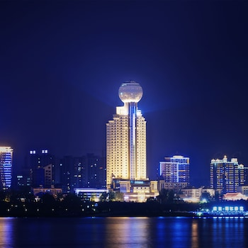 Enter your dates to get the Wuhan hotel deal