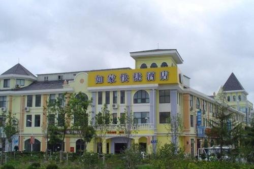 如家快捷酒店(上海松江方舟园体育中心地铁站店)/