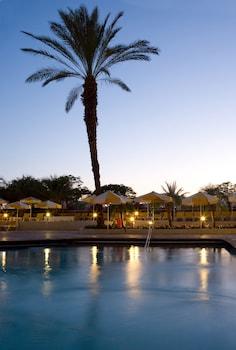 Bild vom Isrotel Lagoona - All Inclusive in Eilat