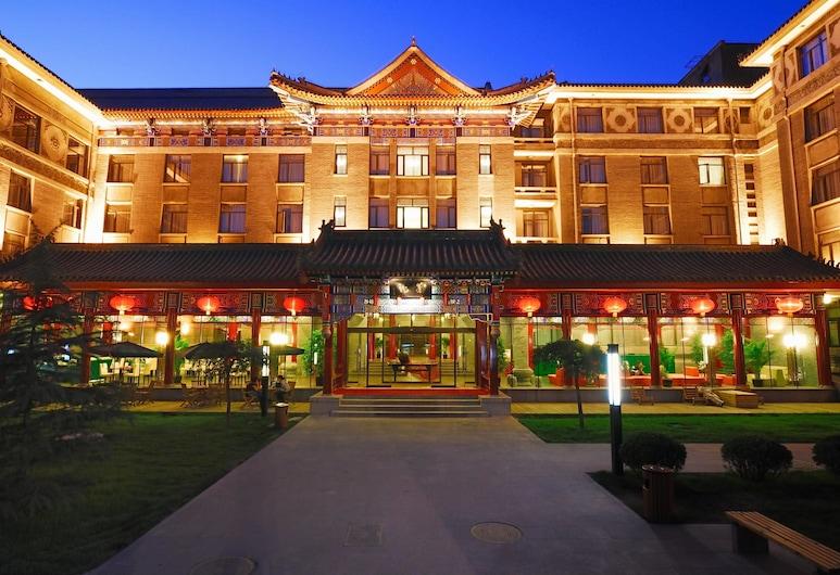 北京旅居華僑飯店, 北京市