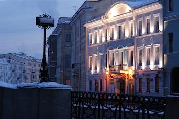Kuva Pushka Inn Hotel-hotellista kohteessa Pietari