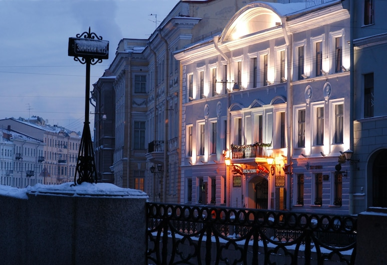 Pushka Inn Hotel, St. Petersburg