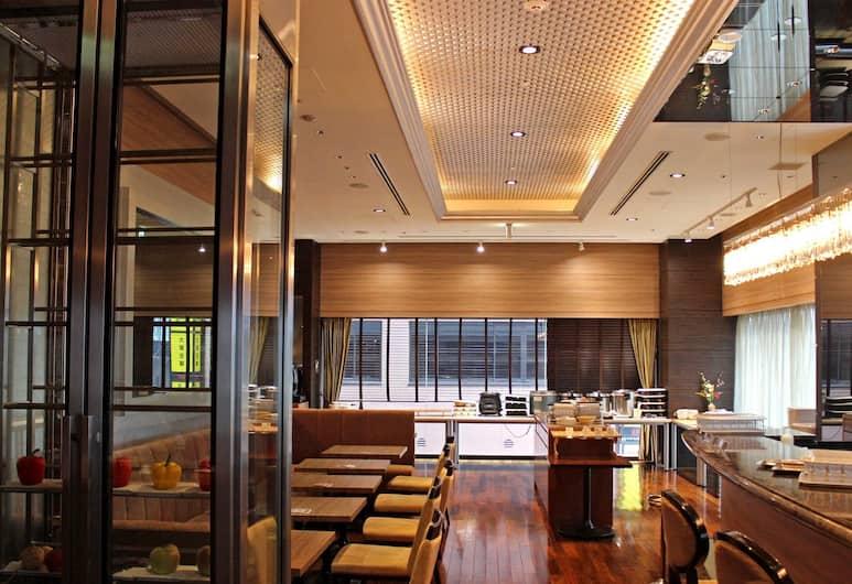 Hotel Gracery Ginza, Токио, Ресторан