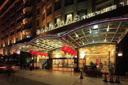 โรงแรมหนานฟาง
