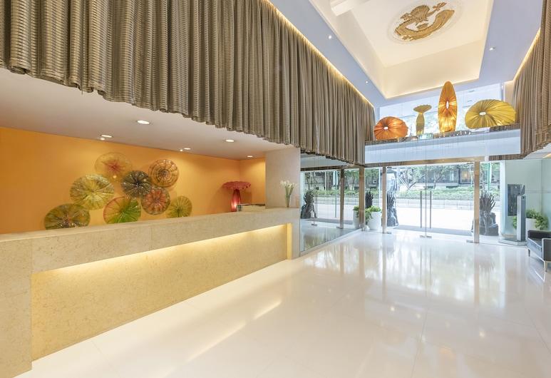 Silka Far East Hotel, Tsuen Wan, Λόμπι