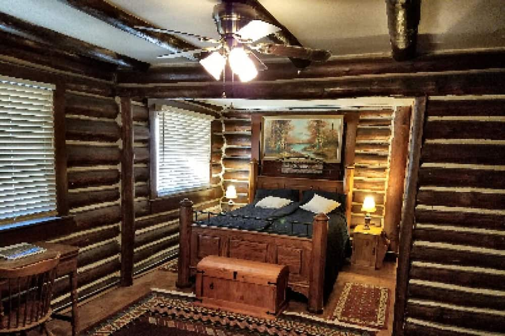 الغرفة