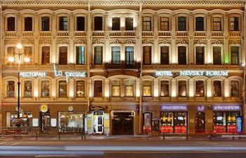 Kuva Nevsky Forum Hotel-hotellista kohteessa Pietari
