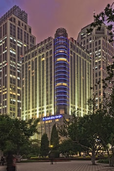 Picture of Hotel Nikko Tianjin in Tianjin