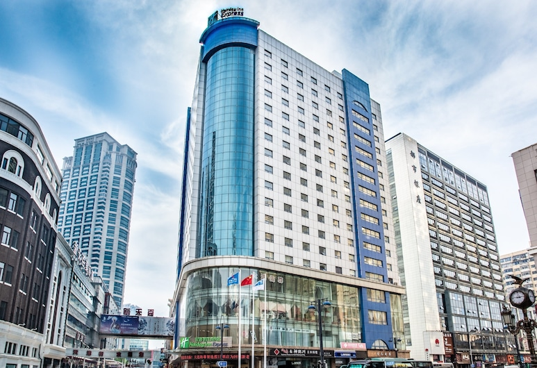 Holiday Inn Express Dalian City Centre, an IHG Hotel, Dalian