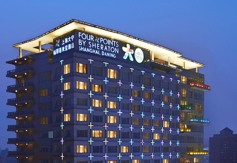 Four Points by Sheraton Shanghai, Daning, Shanghai, Hotel Front – Evening/Night