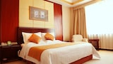 Hotel unweit  in Datong,China,Hotelbuchung