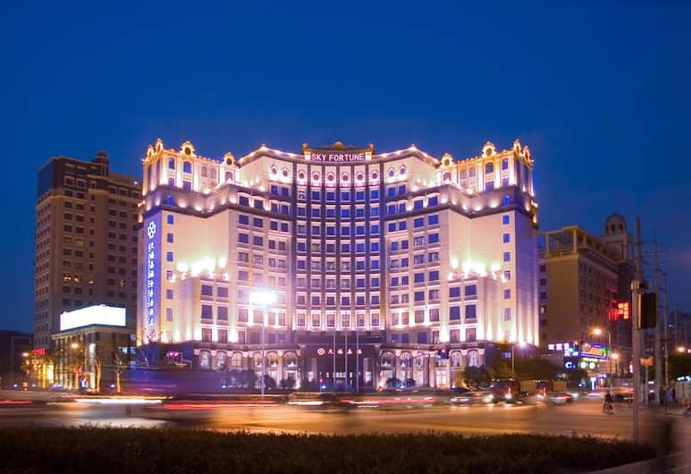 Skyfortune Boutique Hotel Shanghai, Shanghai, Exterior