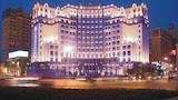 Hotel Shanghai - Vacanze a Shanghai, Albergo Shanghai
