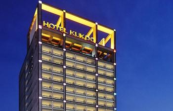 首爾西方最佳國都高級酒店的圖片