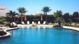 Book this hotel near  in Cabo San Lucas