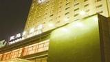 Hotel , Hangzhou
