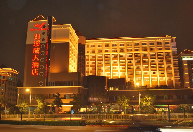 Sunway Hotel, Shenzhen