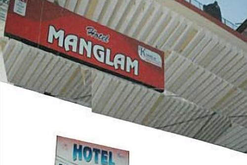 Manglam/