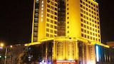 Picture of Anqing International Hotel in Anqing