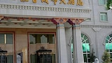 Hotels in Lhasa,Lhasa Accommodation,Online Lhasa Hotel Reservations