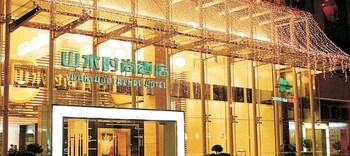 Shenzhen bölgesindeki Shanshui Trends Hotel LuoHu ShenZhen resmi