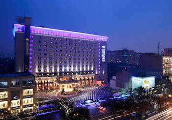 Picture of Grand Noble Hotel.Xi'an in Xi'an