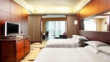 Reserve this hotel in Shenzhen, China