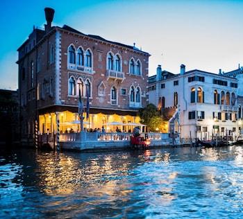 베네치아의 호텔 팔라조 스테른 사진