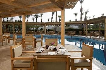 Picture of Regina Resort Hurghada in Hurghada