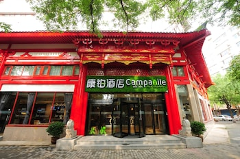 Picture of Campanile Xi'an Bell Tower Hotel in Xi'an